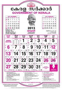 Malayalam calendar 2013 – Download Official Kerala Government ...