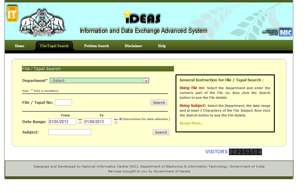secratariate-file-tracking-system-online